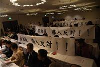宿泊税導入に反対決議 宮城の業界団体「県民に負担」