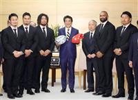 ラグビー日本代表リーチ選手ら、首相表敬
