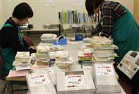 豊岡の図書館、本の福袋貸し出し 年末年始はじっくり読書