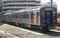 省エネ新型車両、長崎を走る JR九州、3月14日から