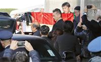 中村哲さんにお別れ 故郷の福岡で合同葬