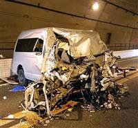 トンネルで事故、2人死亡 徳島道、トラックと車衝突