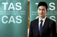 孫楊のCAS裁定は1月半ば以降 競泳の金メダリスト