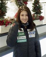 初戦2位の川村がW杯第2戦へ 女子モーグルの15歳