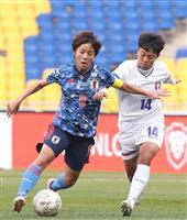 岩渕、初主将で2得点 女子サッカー東アジアE-1選手権