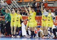 日本初白星、10位で終える ハンド女子世界選手権