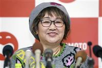 宮川花子さんが骨髄腫公表 半年ほど前から休業