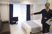 不動産オーナーに宿泊施設運営を提案 パナソニックホームズが民泊公開