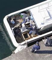 日台密輸協力で覚醒剤600キロを押収、11人逮捕