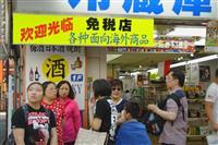 """今年の「中国の日本商品人気トレンド」で見えた""""日本メーカー、勝負の分かれ目"""""""