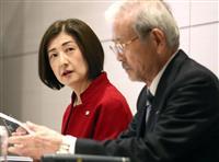 大塚家具がヤマダ傘下へ 自力再建断念、久美子社長まだ続投
