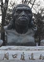 【中国観察】北京原人発見から90年 「消えた頭蓋骨」は今も不明