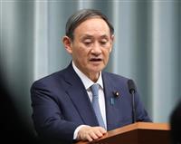 菅長官、新共通テストで「文科省が改善策を検討」