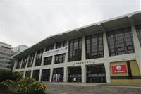 あのロックバンドの伝説ライブはここが舞台 来年閉館を迎える横浜文化体育館