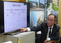 翌年流行のインフル株を予測 秋田県立大の教授が発表