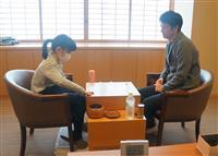 仲邑菫初段 十段戦で敗退、国内の男性棋士から初黒星