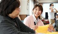 【いっしょに】(下)介護職場で日勤と夜勤を分離 仕事も家庭も充実
