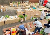 「サンタさん、お手紙読めないの?」 貧困家庭の子に欲しい物を 茨城のNPOが寄付募る