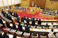 川崎市のヘイト禁止条例成立、初の刑事罰規定