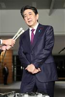 今年の漢字「令」 安倍首相が記者団に対応 やりとり全文