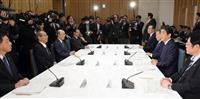 立皇嗣の礼、概要を1月に決定 政府式典委