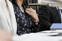 利用トイレ制限は違法 性同一性障害の経産省職員 東京地裁