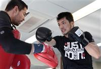 WBAミドル級防衛戦へ村田が練習公開 「自信はある」
