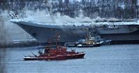 ロシア唯一の空母で火災 「存続かけ消火」と報道