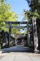 【日本人の心 楠木正成を読み解く】第4章 現代に生き続ける「楠公さん」 8 ゆかりなく…