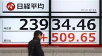 東証、一時500円超上昇 経済復調期待、今年の高値