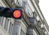 【日銀短観】国内景気に「黄信号」 増税重荷、台風打撃 浮揚のきっかけ見いだせず
