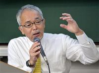 【関学出前講義】鳥居取締役が講演「ビジネスモデルの転換が重要」