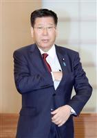 衛藤沖北担当相、今年の漢字は「和」