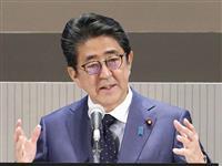 首相、英国TPP加盟なら「心から歓迎」 都内で講演