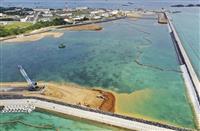辺野古土砂投入1年、続く法廷闘争 沖縄県阻止で工期に遅れ