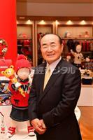 【一聞百見】東京五輪も…世の中のためスポーツ支援30年 ミキハウス社長、木村皓一さん(…