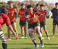 具智元が日本国籍を取得 ラグビー日本代表
