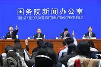 米中貿易合意、1月署名へ 米、関税中止・緩和 「中国は農産品を大量購入」