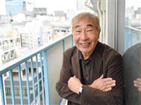 """「ケンカが嫌い」 漫画家・蛭子能収さんが描く""""軽やかな終活"""""""