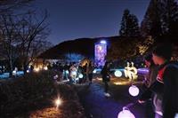 音楽と照明、彫刻のコラボ 箱根ナイトミュージアム