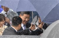 【写真で振り返る2019】(4)G20大阪サミット 世界の主役とらえた