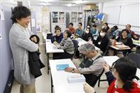 「誇りの持てる仕事を」 小田原のせっけん工房で障害者24人、生き生き働く