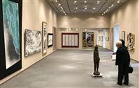 【書かながわ】第40回國藝展、鎌倉で開幕