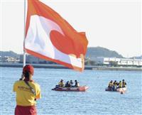 聴覚障害者に旗で津波伝達 気象庁、横浜の海岸で検証