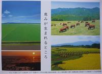 秋田のロケ地情報サイトを県が開設 素材写真集も刊行