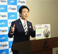 福岡市動物園にゾウ再び 令和4年春ごろ、ミャンマーから4頭