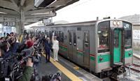 JR常磐線が3月14日再開 震災で不通、最後の区間