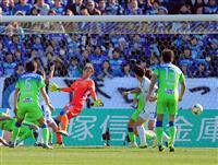 湘南がJ1残留 決定戦、徳島と引き分ける