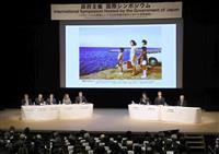 拉致救出へ「国際連携を」 政府シンポに国内外の被害者家族ら参加