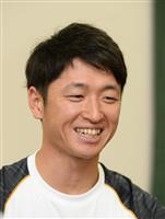 阪神・近本選手、古里・淡路市のスポーツ親善大使に